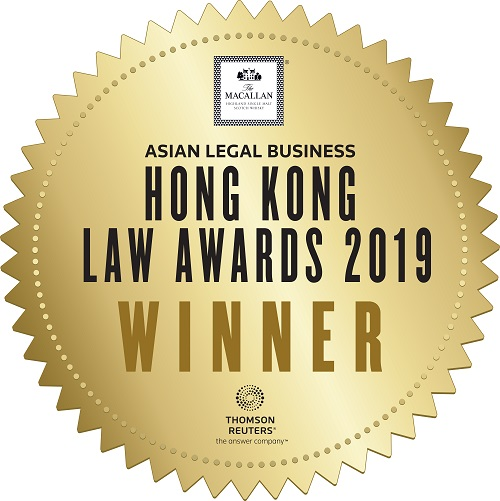 The Macallan Asian Legal Business Hong Kong Law Awards 2019